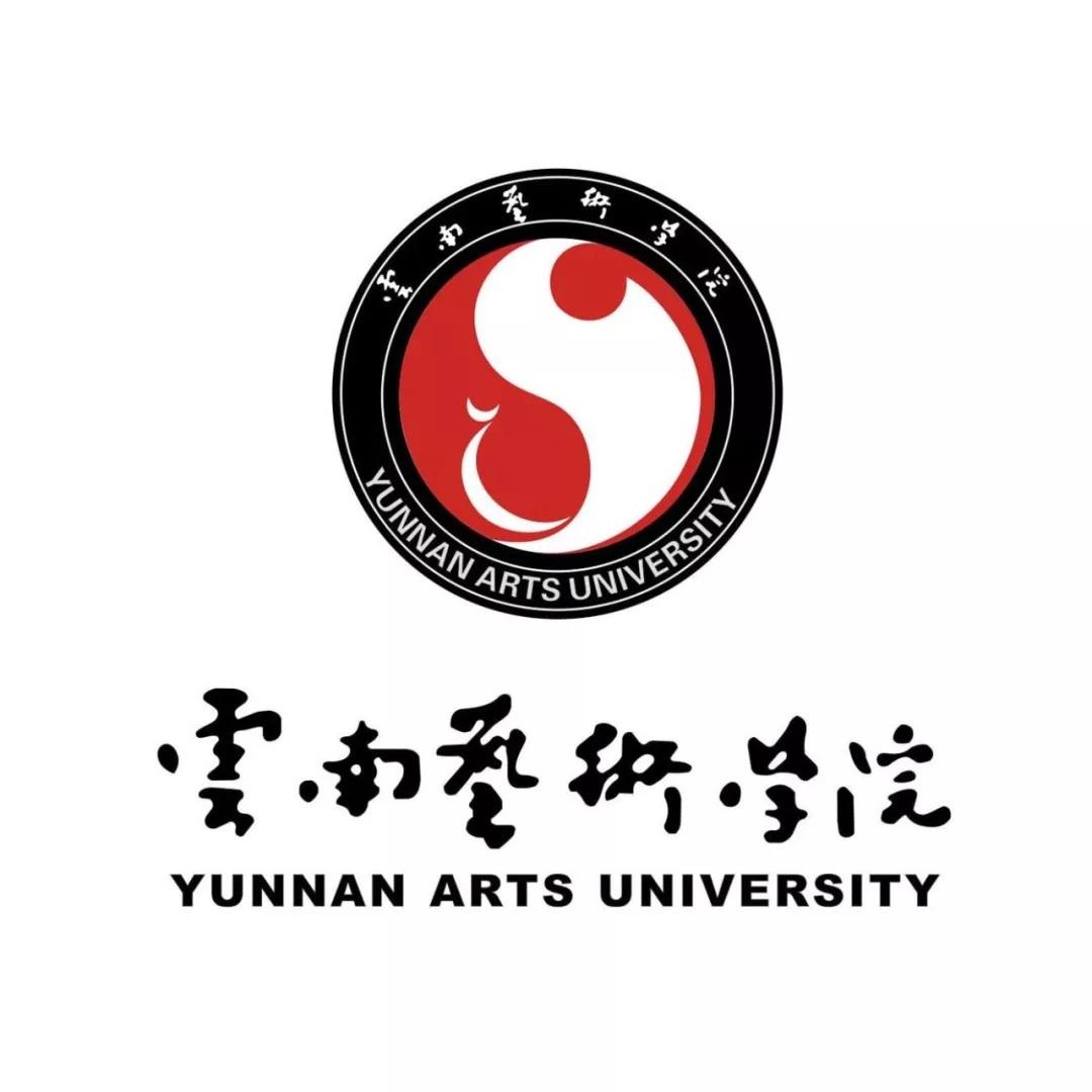云南艺术学校