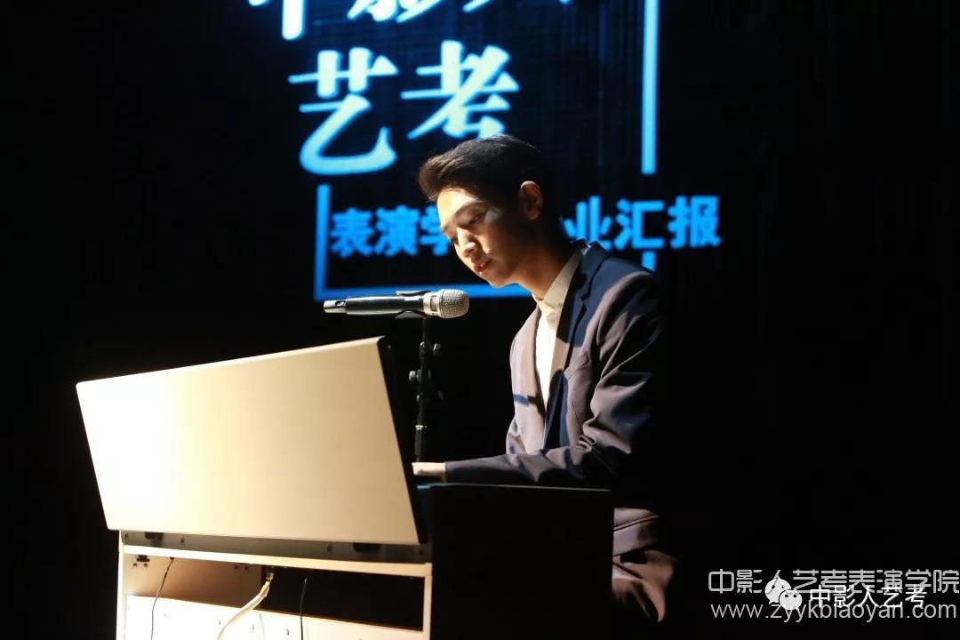 北京影视表演专业声乐培训哪家好?