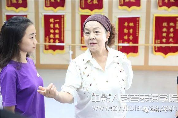 表演课程培训