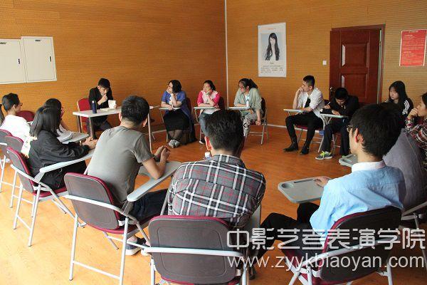 中影艺考表演学院表演课堂.JPG