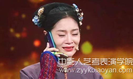 《我就是演员》王媛可