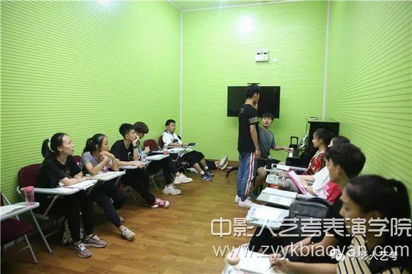 北京表演培训班哪家好
