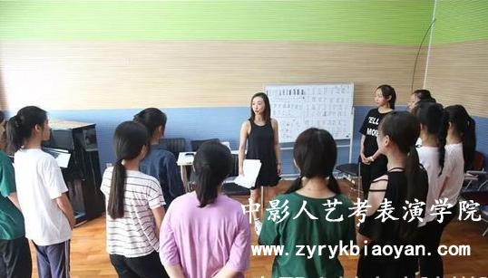 表演艺考培训