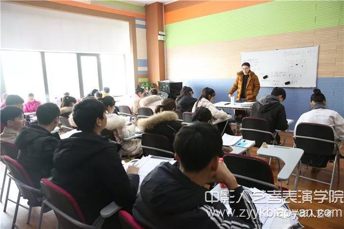 中影人表演培训 教学课堂