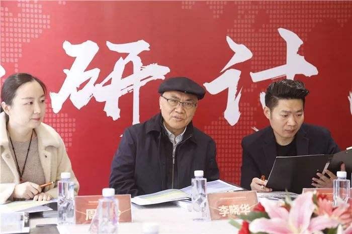 李晓华教授与中影人教育董事长杨立成