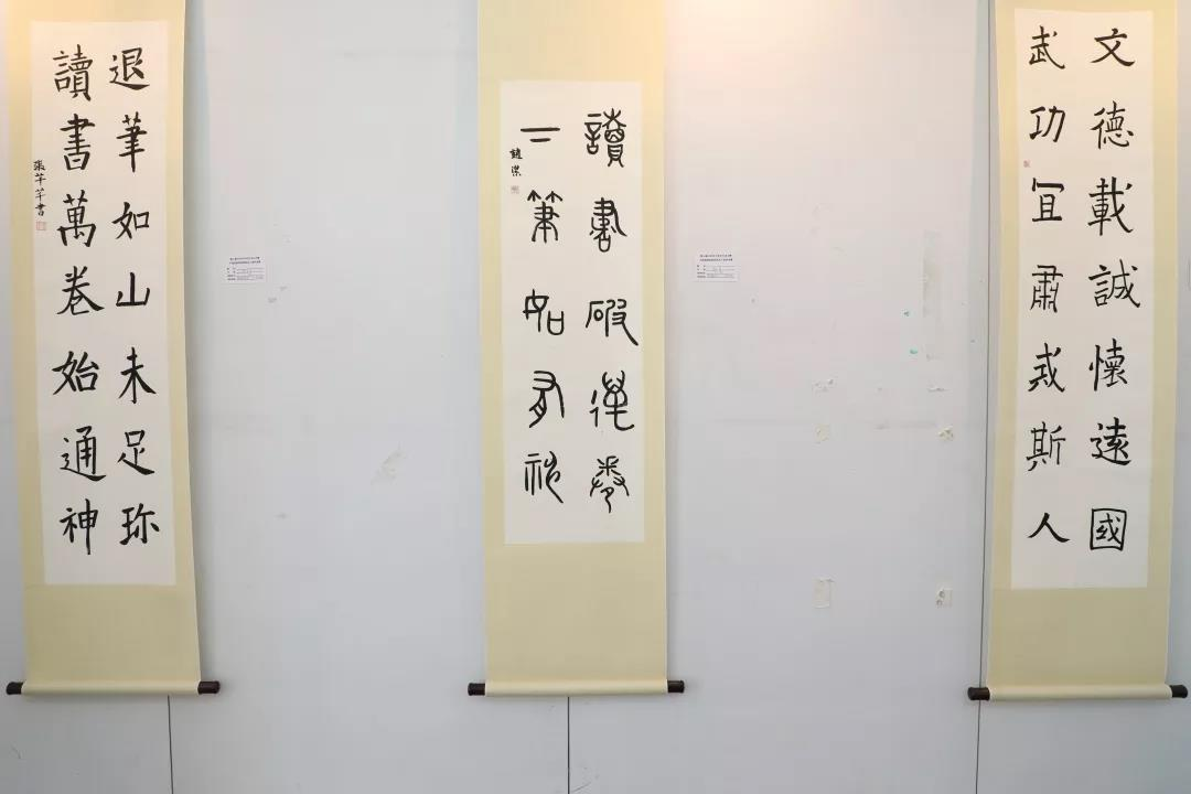 中国戏曲学院举办北京市大学生书法大赛学生获奖及入选作品展