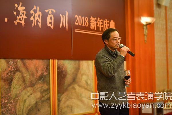校副院级调研员丁泗教授致辞.jpg