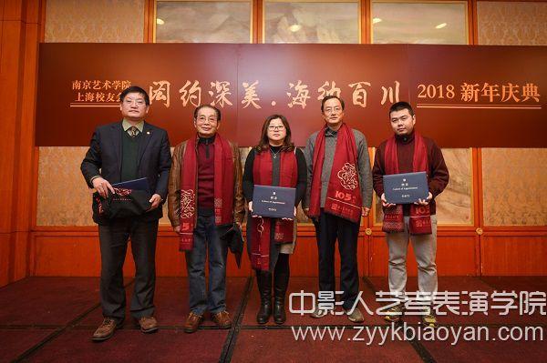 上海校友会与上海美专校友会举行合并仪式领导聘发聘书.jpg