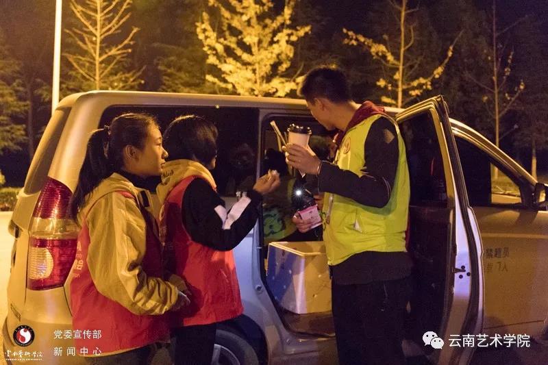 """云南艺术学院青年志愿者联合发起""""遇见最美守夜人""""大型公益活动"""